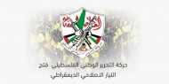 تيار الإصلاح الديمقراطي ينعى شاعر الثورة هارون هاشم الرشيد