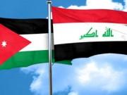 الأردن والعراق يبحثان مكافحة الإرهاب وأمن الحدود
