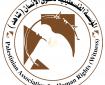 فيديو|| مؤسسة حقوقية تطالب أحد البنوك اللبنانية بالاعتذار للاجئين الفلسطينيين