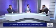 موظفو السلطة يطالبون بتوحيد نسبة صرف رواتب الأسرى والمحررين