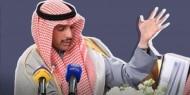 """أهم ما ورد في البيان الختامي لاجتماع الاتحاد البرلماني العربي بشأن """"صفقة ترامب"""""""