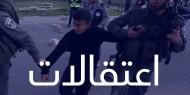 بالأسماء|| حملة اعتقالات واسعة في محافظات الضفة الفلسطينية