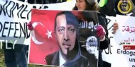 العثور على مقبرة جماعية تضم رفات 40 شخصًا في تركيا