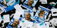 74% من الإسرائيليين يتوقعون إجراء انتخابات رابعة
