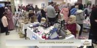 معرض لدعم المنتجات والصناعات المحلية
