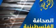 أبرز عناوين الصحف الفلسطينية