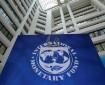 صندوق النقد الدولي: المنحى الانكماشي في المنطقة مستمر