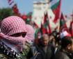خاص بالفيديو|| الجبهة الديمقراطية تحيي ذكرى انطلاقتها الـ51 في غزة