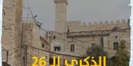"""""""الخارجية"""" تدعو لفرض عقوبات دولية على الاحتلال الإسرائيلي"""