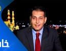 عطا الله: الشعب الفلسطيني لديه إرادة كبيرة ولكن إمكانياته فقيرة