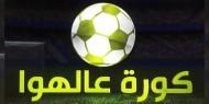 غزة الرياضي يهبط رسميا للدرجة الأولى وشباب رفح ينجو من مقصلة الهبوط بفوزه على الشجاعية