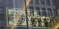 البنك الدولي يقدم منحة بقيمة 80 مليون دولار إلى فلسطين