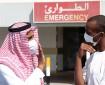 السعودية تسجل 20 وفاة و2852 إصابة جديدة بفيروس كورونا