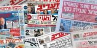 الاحتجاجات في أمريكا تتصدر الصحف العبرية