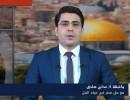 مع حق مصر في مياه نهر النيل