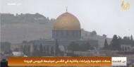حملات تطوعية وإجراءات وقائية في القدس لمواجهة فيروس كورونا