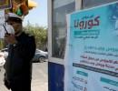 العراق: 78 وفاة و2848 إصابة بفيروس كورونا خلال 24 ساعة