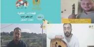فيديو|| موسيقيون يشاركون بمقطوعات موسيقية تحت الحجر