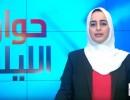 اشتية يعلن إلغاء التقاعد المالي لموظفي غزة