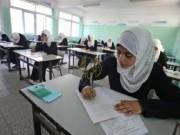 """التربية: أكثر من 78 ألف طالب وطالبة يتقدمون السبت لامتحان """"التوجيهي"""""""