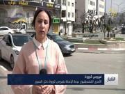 الأسرى الفلسطينيون عرضة للإصابة بفيروس كورونا داخل السجون