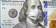 الدولار يهبط إلى أدنى مستوياته بفعل آمال لقاح كورونا