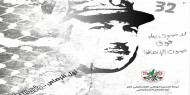 الذكرى الـ32 لاغتيال القائد الفتحاوي أبو جهاد