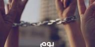 يوم الأسير العربي