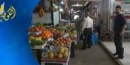 أسعار الخضروات والفواكه في أسواق قطاع غزة اليوم الجمعة