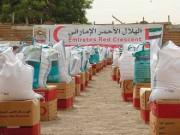 الإمارات ترسل 13 طن مساعدات طبية لدول الباسيفيك