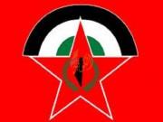الديمقراطية تدعو إلى الإسراع في تشكيل القيادة الوطنية الموحدة للمقاومة الشعبية
