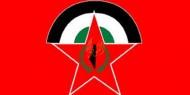 """""""الديمقراطية"""" ترحب بدعوة اللجنة التنفيذية لعقد اجتماع قيادي موسع في الأغوار"""