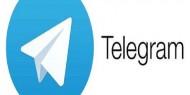 شركة تيلجيرام ترفض احتكار آبل للتطبيقات وتقرر مقاضاتها