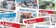كورونا يتسبب في وقف إصدار 100 صحيفة  ورقية في أستراليا