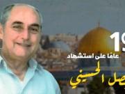 خاص|| بالفيديو والصور: كان له ما أراد فحرر القدس وهو يرحل.. محطات في حياة القائد فيصل الحسيني