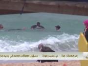 م. عودة: توقف ضخ المياه العادمة إلى بحر غزة منذ عام أدى لتقليل نسبة تلوث البحر