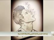 إبداعات الرسم بالخط العربي والزخرفة الهندسية