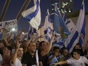 عائلات الجنود المحتجزين بغزة يتظاهرون في القدس لإعادتهم