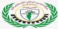 نقابة العاملين بالمطابع والإعلام تطالب بتحييد العمل النقابي للتجاذبات السياسية