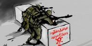 حواجز الاحتلال الإسرائيلي