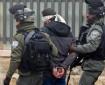 بالأسماء|| العدو يداهم مدن الضفة وسط حملة اعتقالات واسعة
