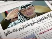 أبرز ما خطته الأقلام والصحف 1/7/2020