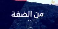 البلدة القديمة في بيرزيت في محافظة رام الله.. محاولات إحياء وإعادة ترميم