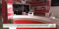 أوقاف غزة تقرر إعادة الدفعه الجزئية من رسوم الحج