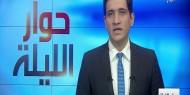 مخطط الضم يقترب.. وجهات نظر فلسطينية ودعوات لاتمام المصالحة