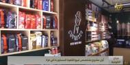 أول مشروع متخصص لبيع القهوة المستوردة في غزة