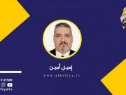لبنان... الفينيق لا يموت