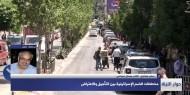 عنبتاوي: إسرائيل ستبدأ خطة الضم بالأغوار والكتل الإستيطانية الكبيرة