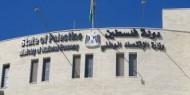 حرب:  خسائر كبيرة في الاقتصاد الفلسطيني