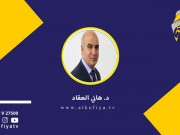 إسرائيل وإنفجار مرفأ بيروت ..؟